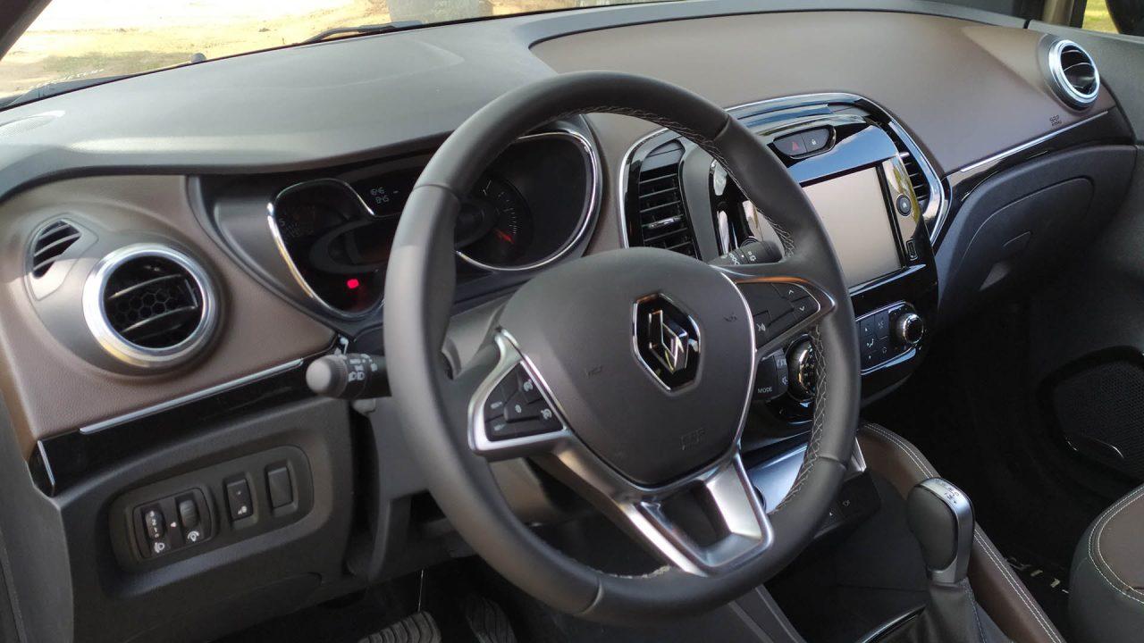 Renault Captur 2022 interior